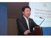 Seminar Su Jok terapije, Sam Won Dong